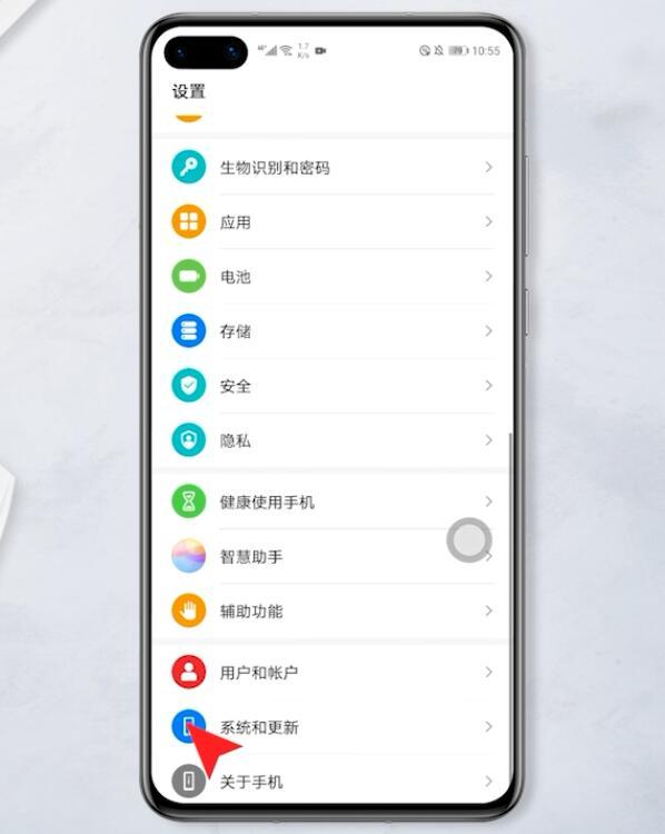 华为手机屏上出现一个白圈怎么消除