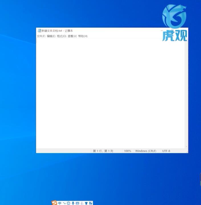 电脑换中文输入法怎么按什么键