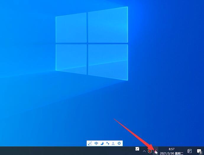 电脑如何截图并发送