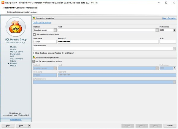 Firebird PHP Generator Pro(PHP脚本制作软件)