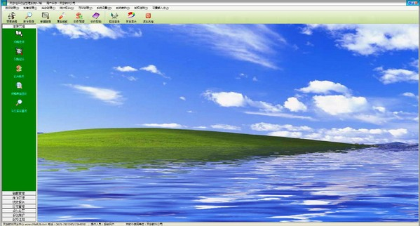 天意电脑行业管理系统